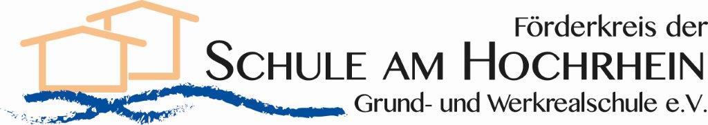 Schule am Hochrhein Logo Förderverein
